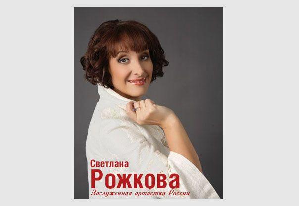 svetlana-rozhkova-porno