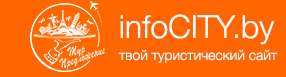 infoCity.by